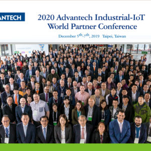 Advantech World Partner Conference